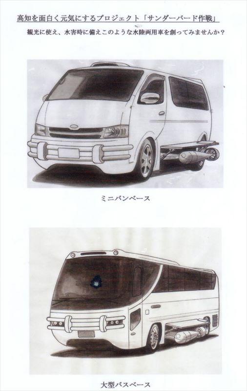 Takamu1_r