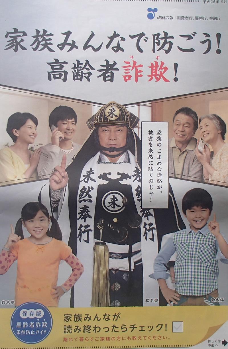 Kouresyadsagimm1
