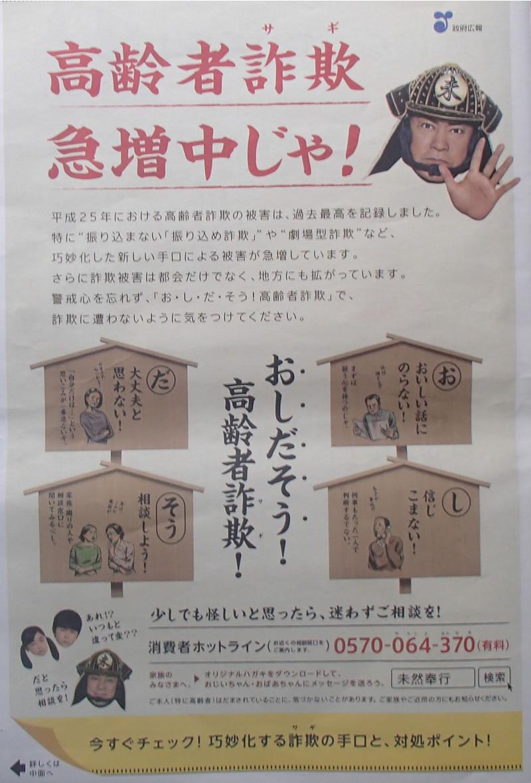 Kouresyasagi3mm