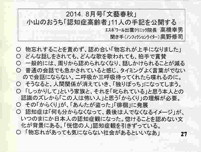 3_new_r_3