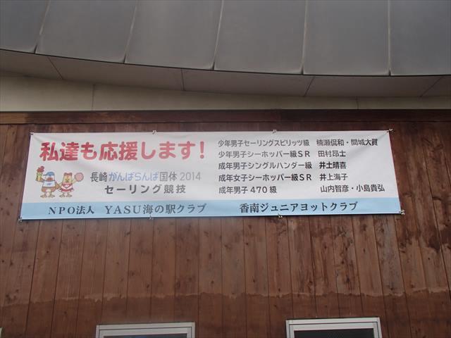 Kokutai2_r