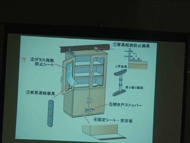 Kagukoteiyougu_r