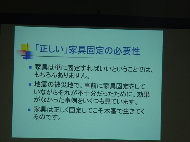 Kakukotei1_r