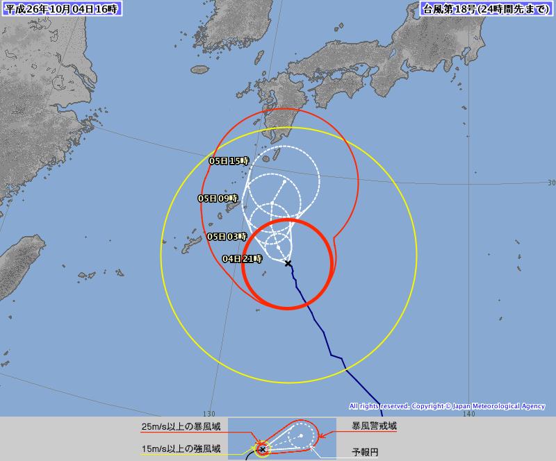 Taifu18gou