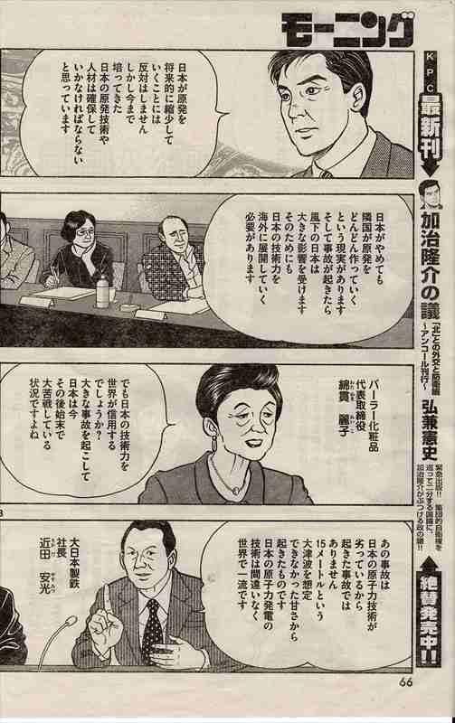 Simakousakugenpatu3_new_r