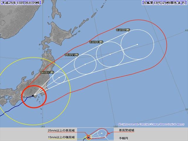 Taifuu1069zi_r