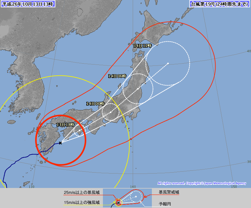 Taifuu101313zi