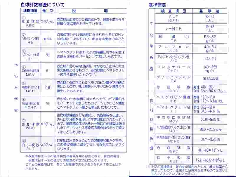 103_new_r_2