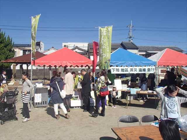Futabaniyodo2_r