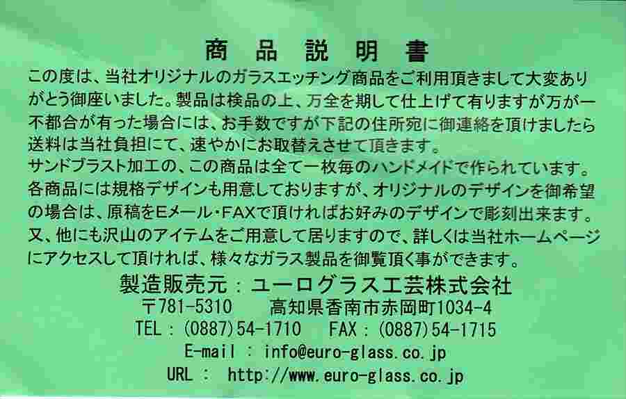 Uminoeki_kinewnhin_sewtrumei_new_r