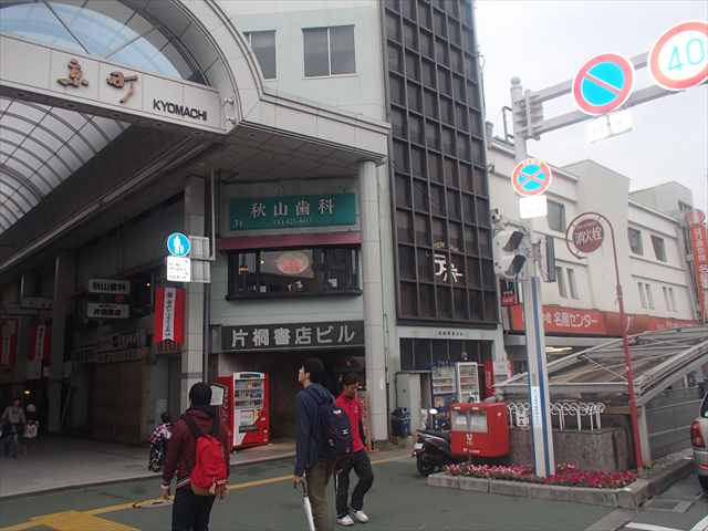 Katagiri1_r