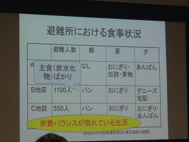 Kesennuma_r_2