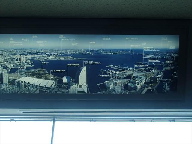 Yokohamalmt0setumei_r