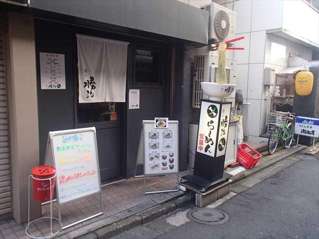Yokohamaramennmise4_r
