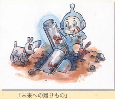 Manga193_2
