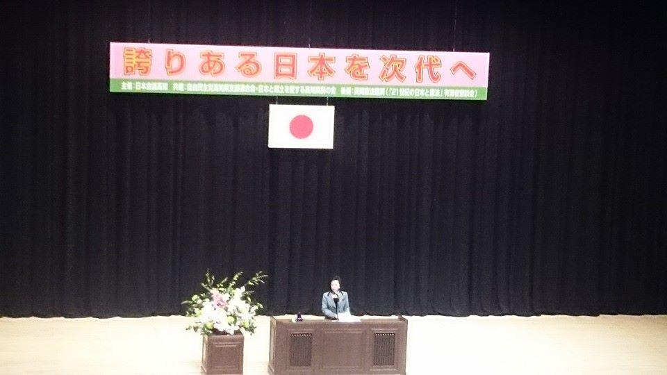Sakuraiyosiko2