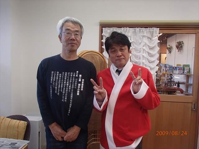 Yamamoto9zixyou_r