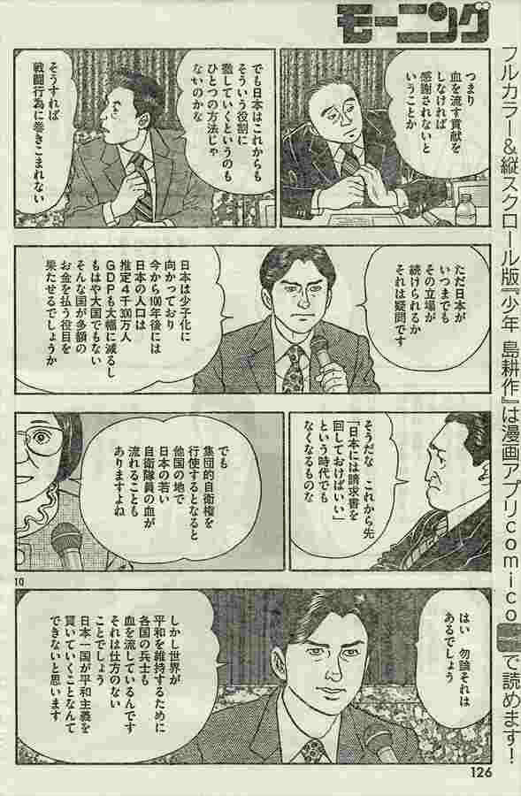 14_new_r