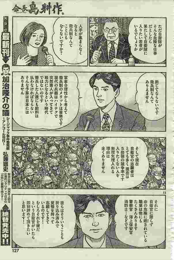 15_new_r
