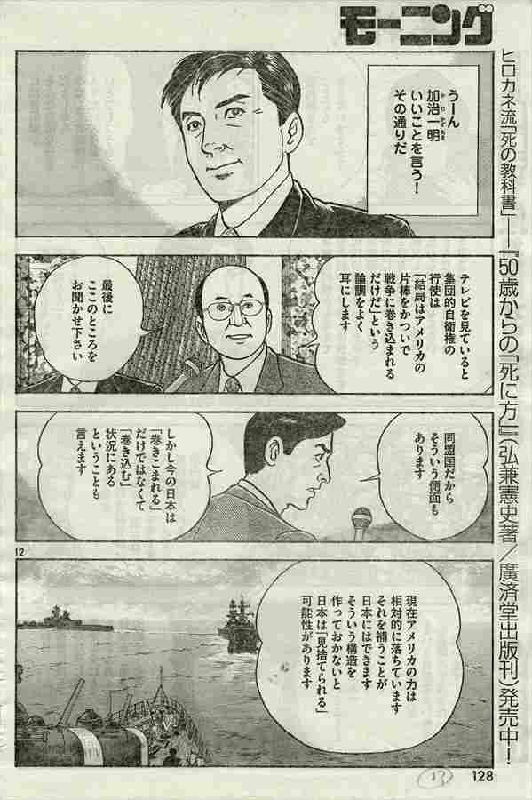 16_new_r