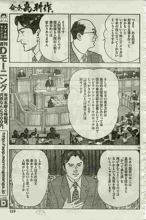 17_new_r