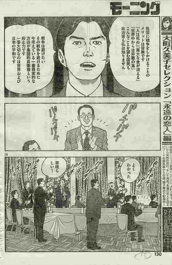 18_new_r