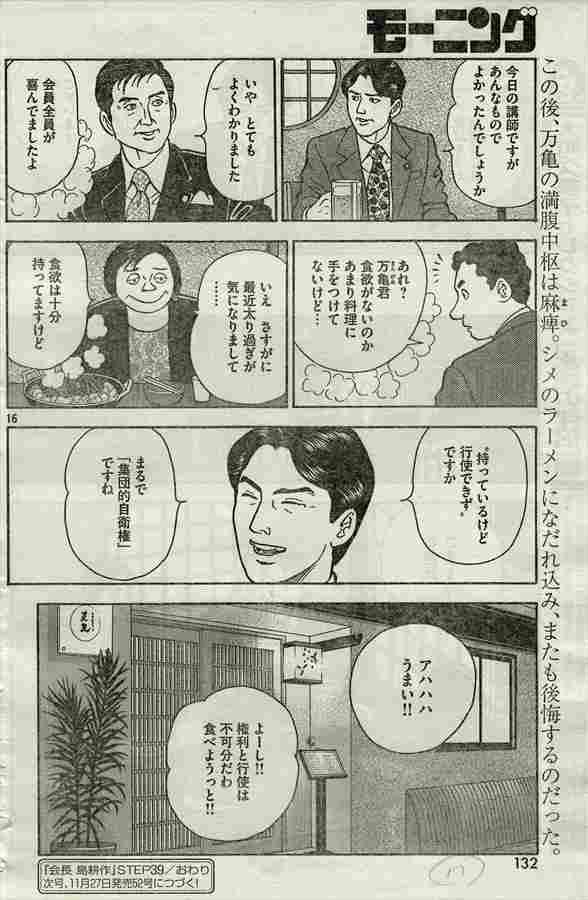 20_new_r