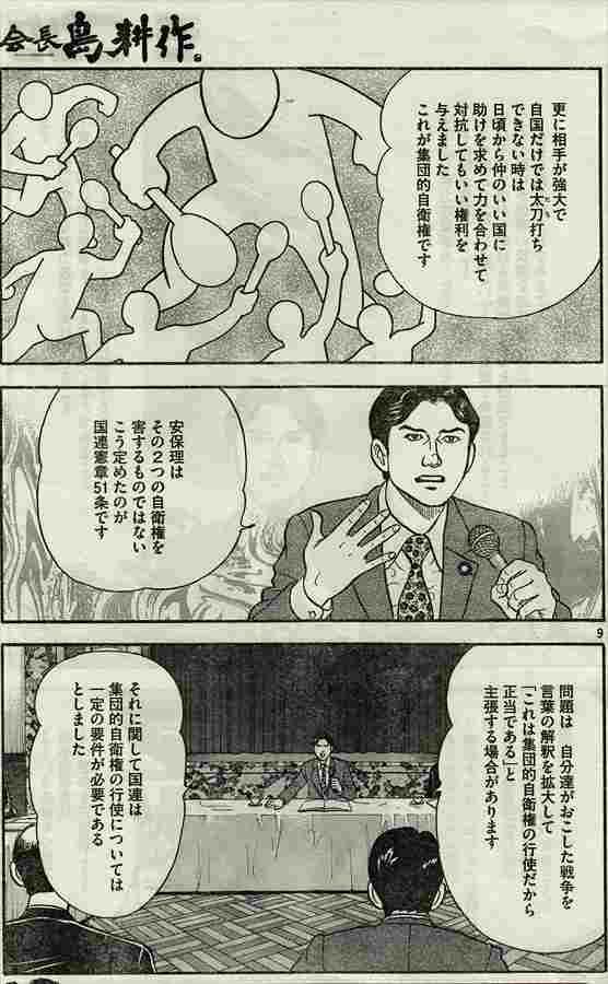 4_0001_new_r