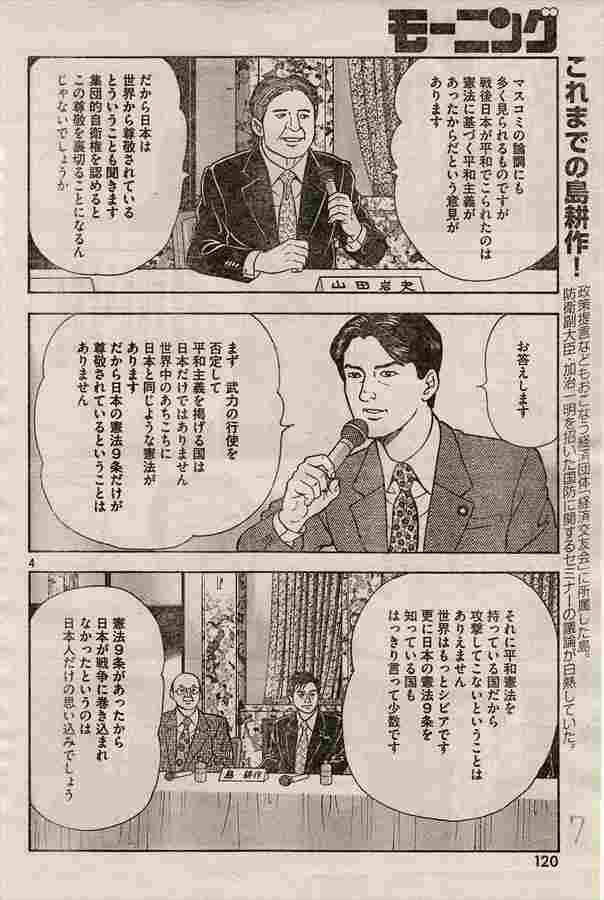8_new_r