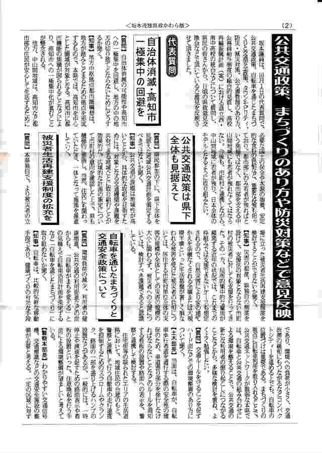 2_new_r