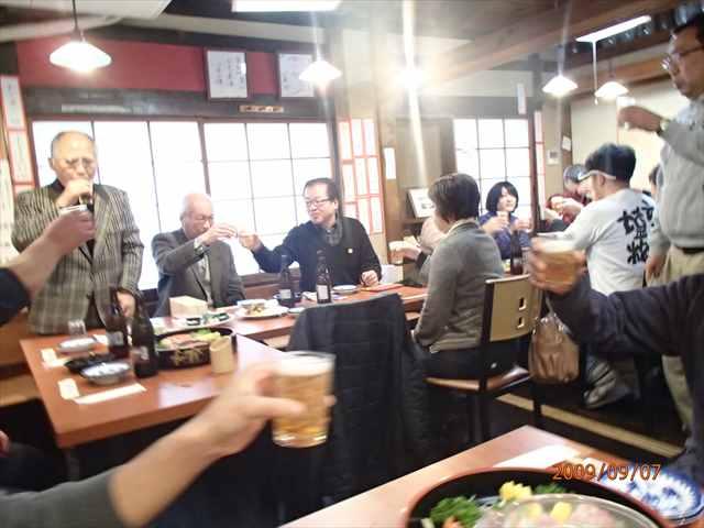 Okinawaken1_r