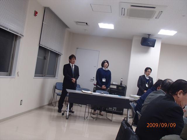 Yamanakanabesima_r