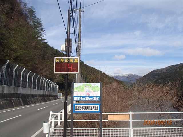 Hongawa4do_r