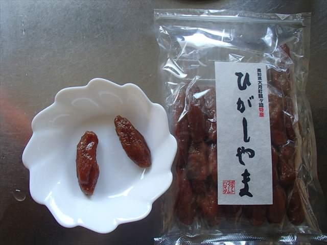 Higasiyama2_r