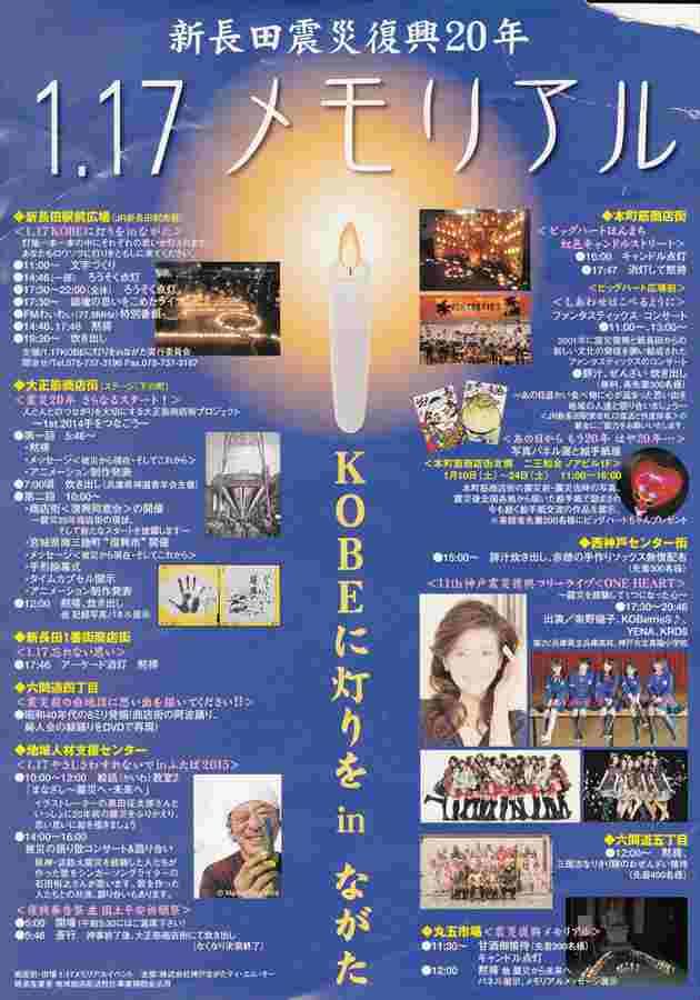 2015_new_r