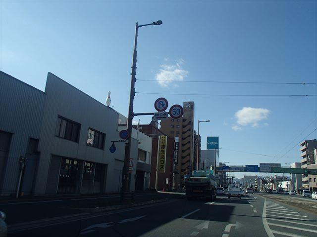 Keikouhausu1_r