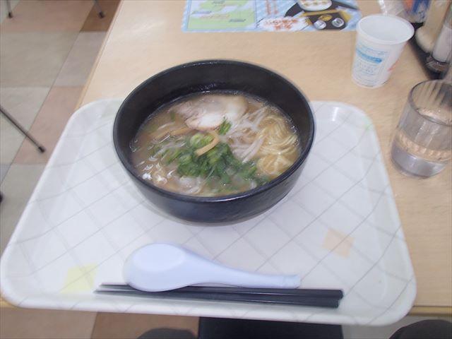 Hiruiszizuchi_r