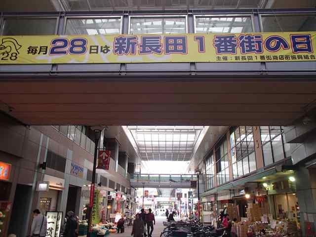 Nagata1banngai