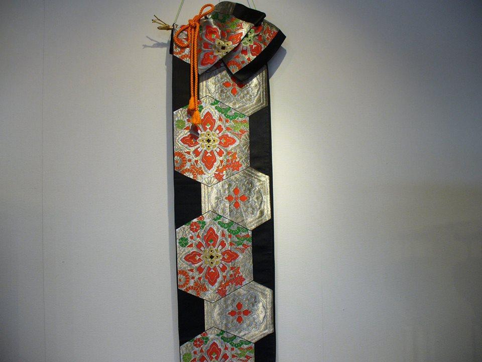 Ohinasama15