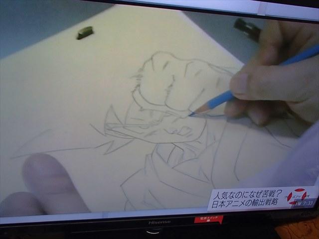 Anime3_r