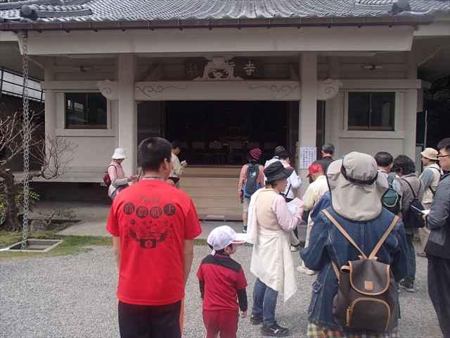 Shinkouzi_r