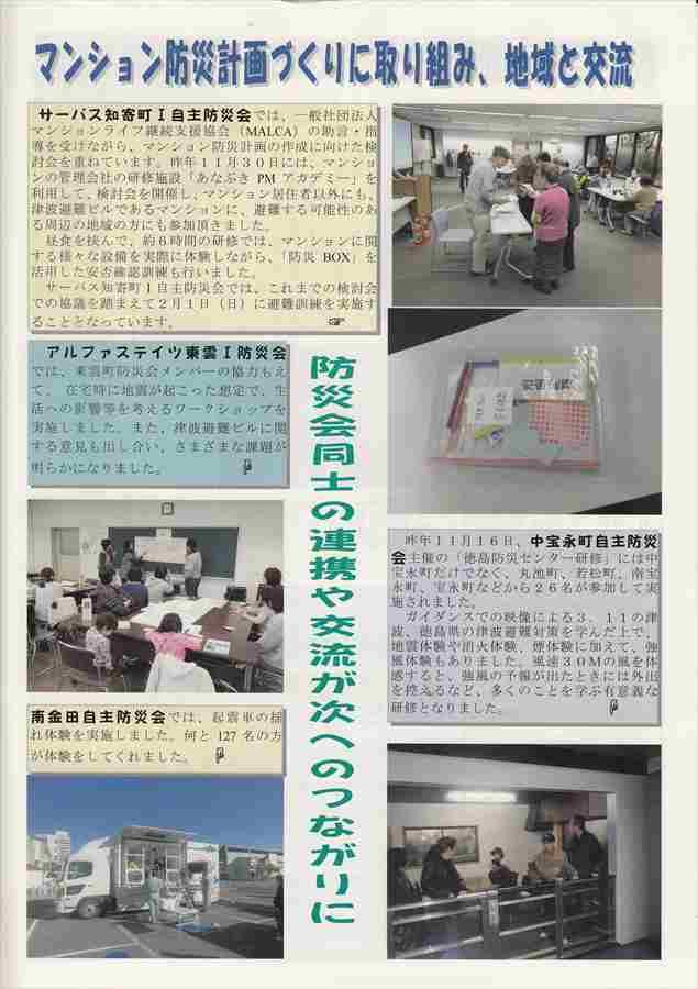 92_new_r