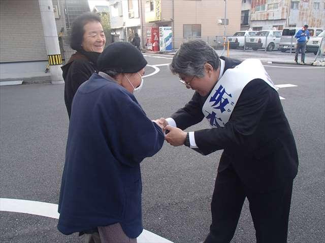 Sakamoto4_r