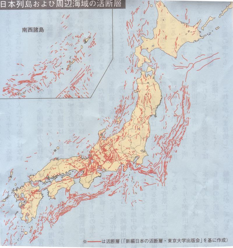 Nihonkatudansou