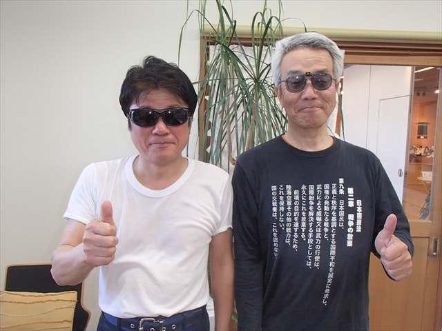Yamamoto__r