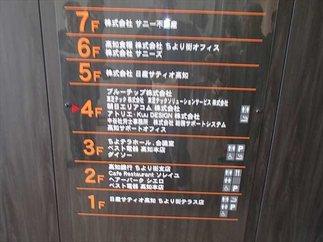 Tiyorimachiterasubiru_r