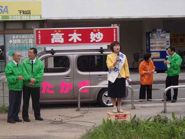 Takagitae2_r_2