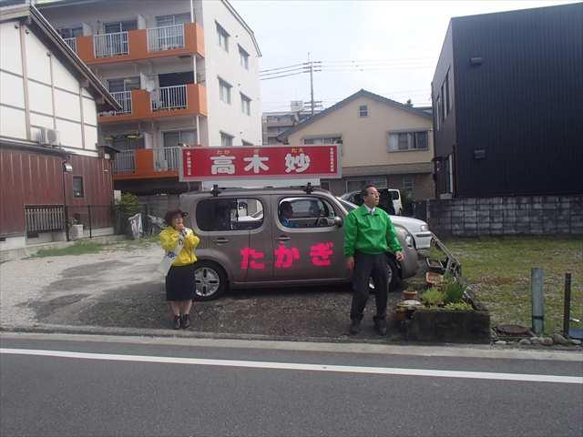 Takagigaisen_r