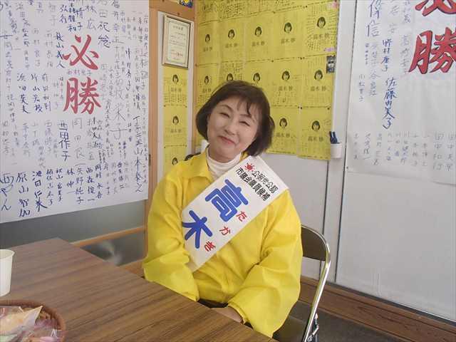 Takagi1_r