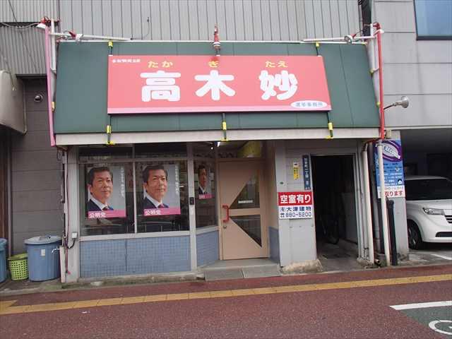 Takagizimusyi1_r